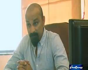 Interrogation (Crime Show) On Samaa News – 13th June 2015