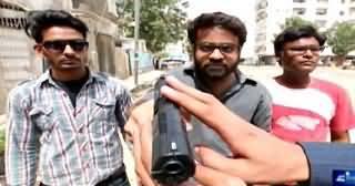 Interrogation (Crime Show) on Samaa News – 16th May 2015