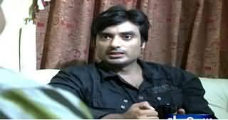 Interrogation (Crime Show) on Samaa News – 23rd May 2015