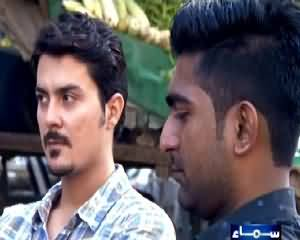 Interrogation (Crime Show) on Samaa News – 27th June 2015