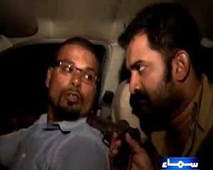Interrogation (Crime Show) on Samaa news – 4th July 2015