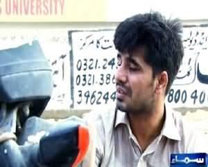 Interrogation (Crime Show) on Samaa Tv – 11th July 2015