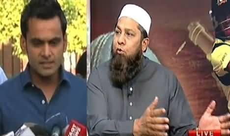 Inzimam ul Haq Views on the Resignation of Muhammad Hafeez