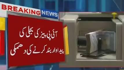 IPPs threatened to suspend power generation