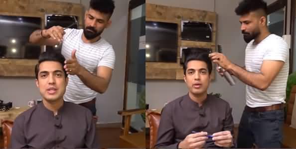 Iqrar ul Hassan Apney Baal Kahan Se Katwaty Hain? Iqrar ul Hassan's Vlog