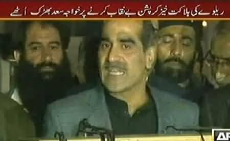 Iqrar ul Hassan Challenges Khawaja Saad Rafique to Prove Him Wrong