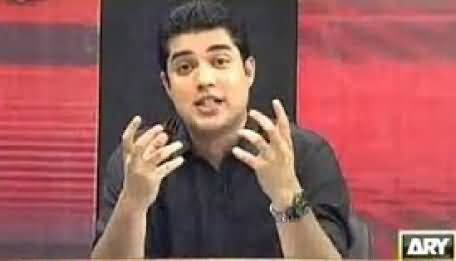 Iqrar-ul-Hassan Expressing His Views About the Weakness of MQM Leadership