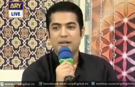 Iqrar-ul-Hassan First Time Singing A Song in Good Morning Pakistan