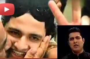 Iqrar ul Hassan Full Emotional Intro on Pardon of Shahzeb Murder Case