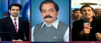 Iqrar ul Hassan Grilled Rana Sanaullah on Kasur Incident, Rana Sanaullah Got Angry