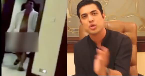 Iqrar Ul Hassan Leaked Complete Video (FULL VERSION)