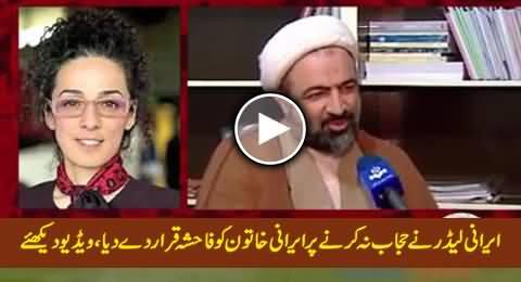Iranian Leader Declares Iranian Female Journalist Fahisha