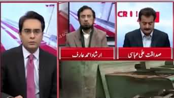 Irshad Arif Analysis on Flour Crisis in Punjab & Govt's Helplessness