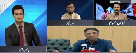 Irshad Arif Comments on New Finance Minister Who Is Going To Replace Asad Umar