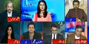 Irshad Bhatti Analysis on Azam Swati's Case Hearing in Supreme Court
