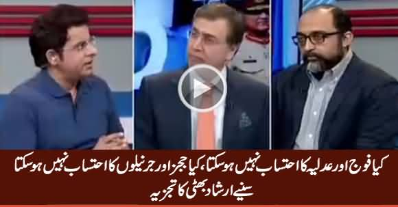 Irshad Bhatti Analysis on Judicial Reference Against Justice Qazi Faez Isa