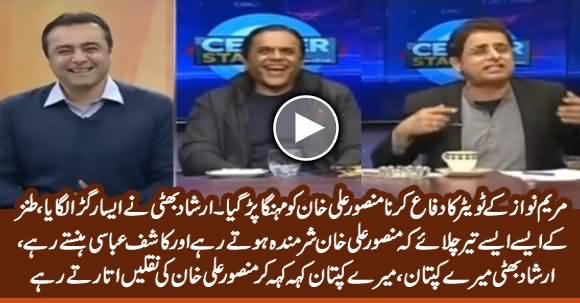 Irshad Bhatti Badly Grills & Mimics Mansoor Ali Khan on Defending Maryam Nawaz Twitter Activities