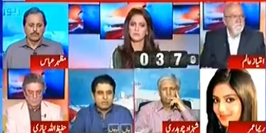 Irshad Bhatti Comment On The Nomination of Mehmood Khan As CM KPK