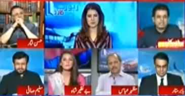 Irshad Bhatti Comments on Closure of NAB Inquiry Against Chaudhry Brothers