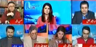 Irshad Bhatti Comments on Murad Saeed's Claims in Parliament