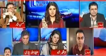 Irshad Bhatti Critical Comments on SC Decision of Approving Nawaz Sharif's Bail
