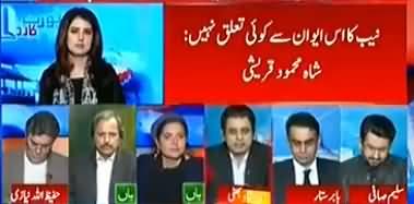Irshad Bhatti Criticizing PM Imran Khan For Accepting Shahbaz Sharif As Chairman PAC
