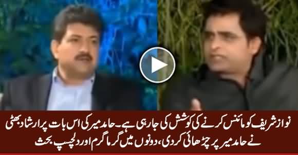 Irshad Bhatti Grills Hamid Mir For Speaking In Favour of Nawaz Sharif