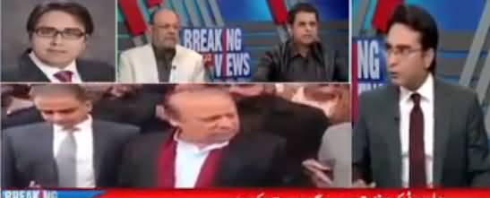 Irshad Bhatti Grills Maryam Nawaz on Her Hue & Cry About Nawaz Sharif