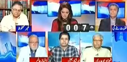 Irshad Bhatti Interesting Analysis on Sharif Family's Case in NAB Court