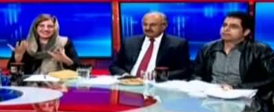 Irshad Bhatti Interesting Comments on Rana Sanaullah's Release, Zartaj Gul Laughing
