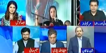 Irshad Bhatti Comments on Rejection of Nawaz Sharif's Bail Extension by Supreme Court
