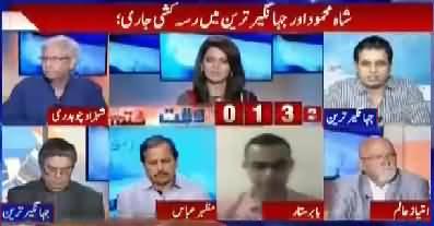 Report Card (PTI Ki Hakumat Sazi Ke Liye Joor Toor) - 2nd August 2018
