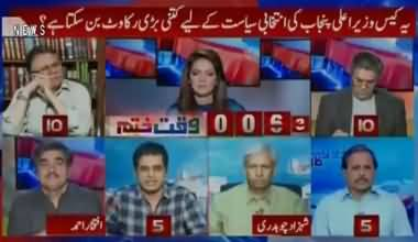 Irshad Bhatti´s comments on Shahbaz Sharif´s 56 companies Scandel