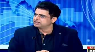 Irshad Bhatti's Comments on Sugar And Flour Crisis Inquiry Report