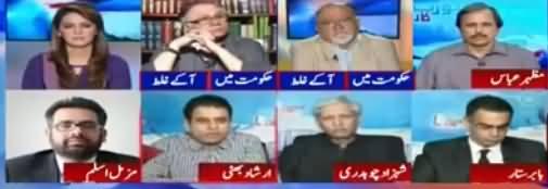 Irshad Bhatti's Critical Comments on Finance Minister Asad Umar's Mini Budget