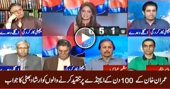 Irshad Bhatti's Excellent Reply To Those Who Are Criticizing Imran Khan's 100 Day Plan