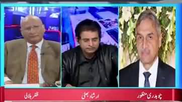 Irshad Bhatti's Funny Poetry On Bilawal's Statement