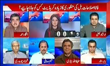 Irshad Bhatti's Critical Response On Imran Khan Attending Parliament After Three years