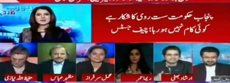 Irshad Bhatti Shows His Purse in Live Show And Proves Saleem Safi Wrong