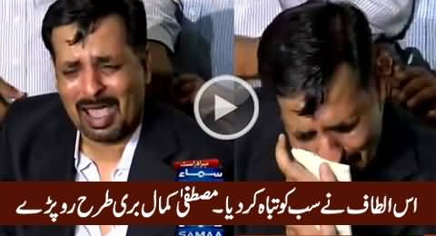 Is Aadmi (Altaf) Ne Sab Ko Tabah Kar Diya - Mustafa Kamal Badly Crying