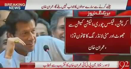 Is Baar Diesel Bhi Mian Sahib Ka Sath Nahi Dey Ga - Imran Khan Taunts Fazal ur Rehman