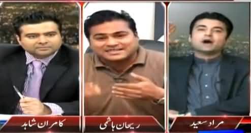 Is Bechare Ki Chaabi Kahin Aur Se Chal Rahi Hai - Asif Husnain About Murad Saeed