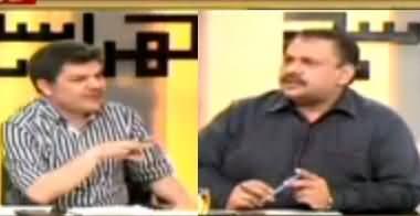 Is Beghairat Ki Waja Se Pakistan Haara - President PFUJ Bashing Najam Sethi