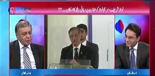 Is Dafa Jail Se Bahir Anne Wala Nawaz Sharif Mukhtalif Ho Ga GT Road Walay Nawaz Sharif Se - Arif Nizami