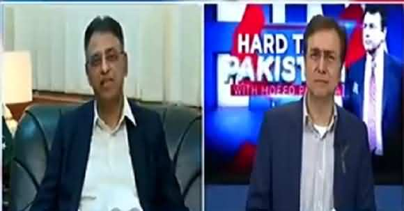 Is Dawn News Spreading Fake News Against Govt? Listen Asad Umar Response