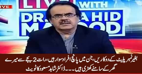 Is Dr. Shahid Masood's Life At Risk, See What He Tweeted
