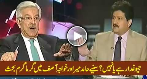 Is Geo Tv Traitor or Not? Hot Debate Between Hamid Mir and Khawaja Asif