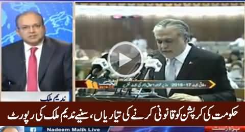 Is Govt Trying to Legalize Corruption? Nadeem Malik Reveals FURGOSN's Report on Finance Bill