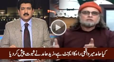 Is Hamid Mir Really Indian Agent? Watch What Zaid Hamid Is Saying
