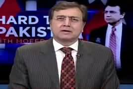 Is IMF Package A Trap For PTI Govt? - Moeed Pirzada Analysis